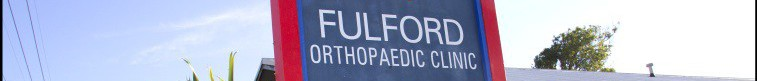 Fulford Orthopaedic Clinic